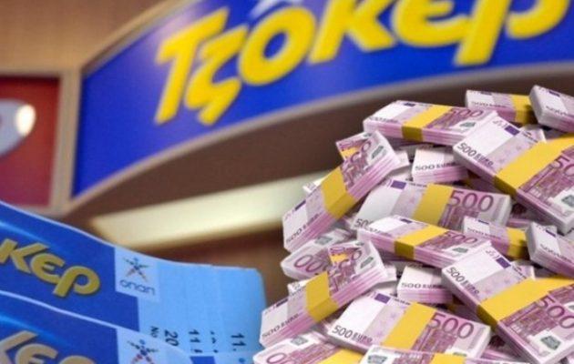Τζόκερ: Δύο υπερτυχεροί κερδίζουν από 3,67 εκατ. ευρώ