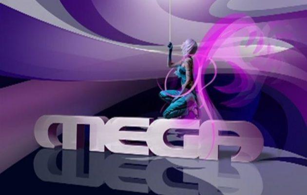 Γιατί ανέβηκε ξαφνικά η τηλεθέαση του «κλειστού» MEGA