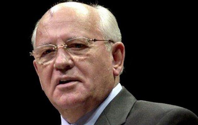 Γκορμπατσόφ: Η Δύση αυτοανακηρύχθηκε νικήτρια του Ψυχρού Πολέμου
