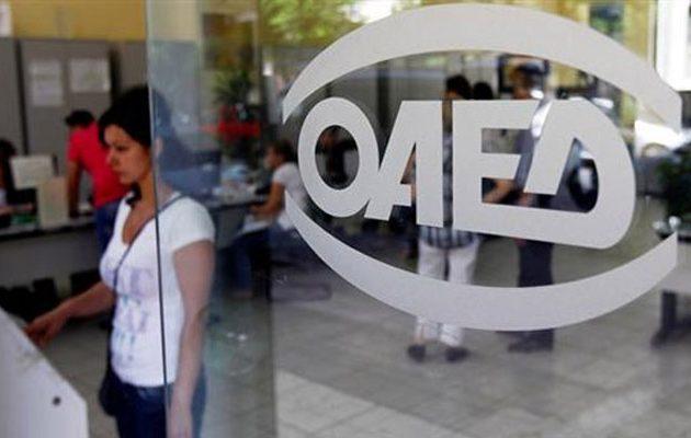 ΟΑΕΔ: Ξεκινούν οι ηλεκτρονικές αιτήσεις για το ειδικό εποχικό βοήθημα