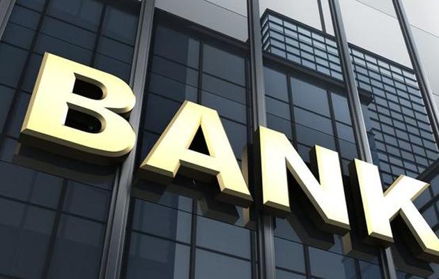 Δάνεια 11 δισ. ευρώ θα διαγράψουν μέχρι τα τέλη του 2019 οι τράπεζες – Τι αφορούν