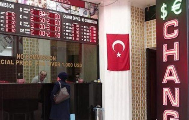 Η Τουρκική οικονομία καταρρέει και η Στατιστική Υπηρεσία δίνει «γιαλαντζί» στοιχεία για ανάπτυξη