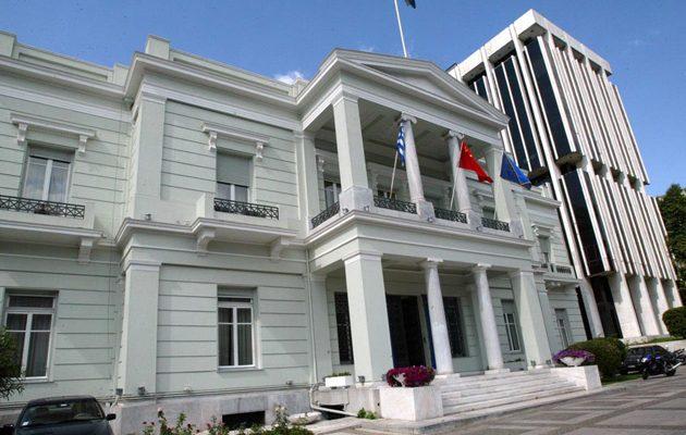 ΥΠΕΞ για Κύπρο: Ποτέ δεν θα αποδεχθούμε τα τετελεσμένα της τουρκικής εισβολής