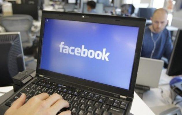 Έτσι βλέπεις ποιος κρυφοκοιτάζει τον λογαριασμό σου στο Facebook (φωτο)