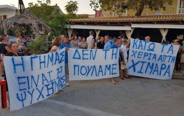 Πρόσεξε καλά Ράμα! Οι Έλληνες μειονοτικοί στη Χειμάρρα είναι και Ευρωπαίοι Πολίτες