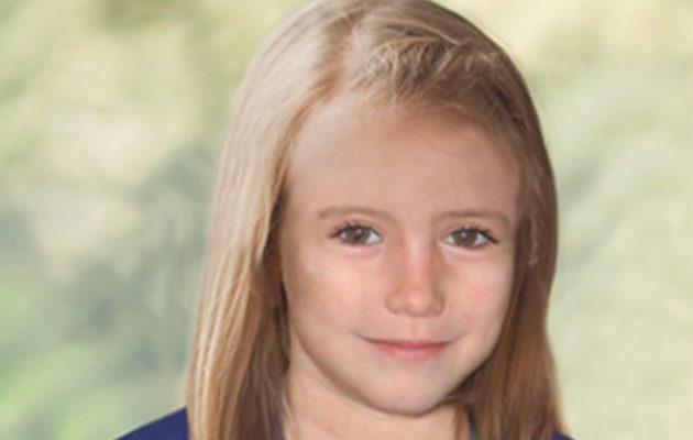 Νεοναζί πίσω από τη δολοφονία της 9χρονης  Γερμανίδας «Μαντλίν»