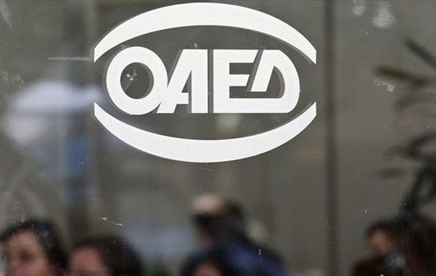 Ο ΟΑΕΔ προσφέρει 2.500 θέσεις εργασίας σε ανέργους – Ποιους αφορά