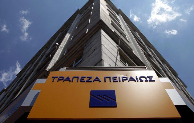 Τι προβλέπει η συμφωνία της Πειραιώς με την Ευρωπαϊκή Τράπεζα Επενδύσεων