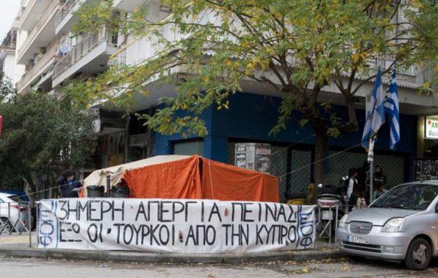 Θεσσαλονίκη: Απεργία πείνας από Κυπρίους φοιτητές έξω από τουρκικό προξενείο
