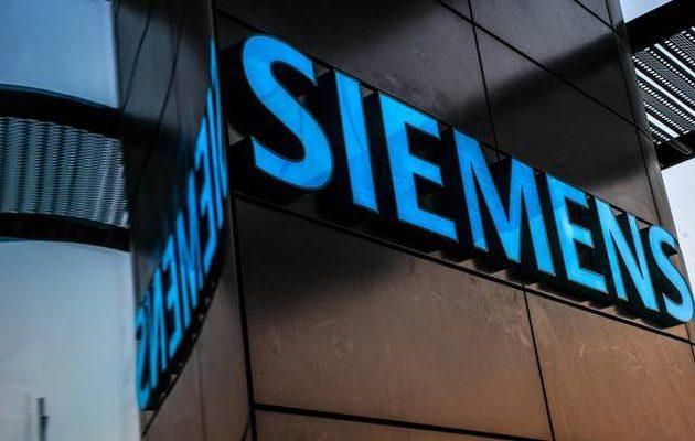 Tα βλέμματα στο Εφετείο – Συνεχίζεται η δίκη για το σκάνδαλο της Siemens