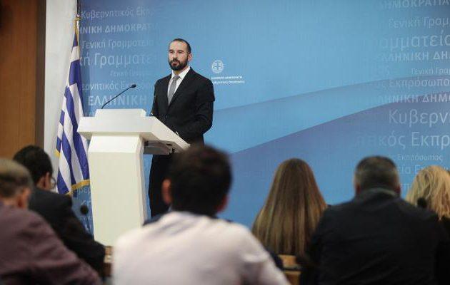 «Επιβεβαίωση της αναβάθμισης της οικονομικής-γεωπολιτικής σημασίας της Ελλάδας»