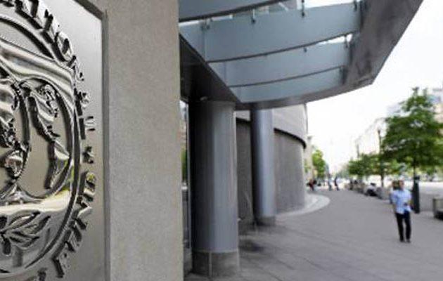 Bloomberg: Το ΔΝΤ να σταματήσει επιτέλους να βασανίζει την Ελλάδα