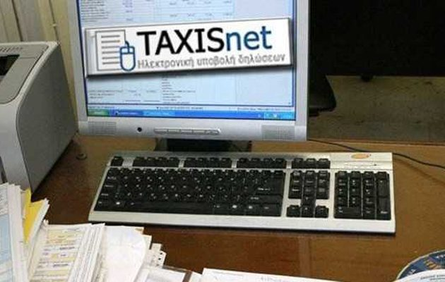 Κατασκευάζεται το νέο Taxis