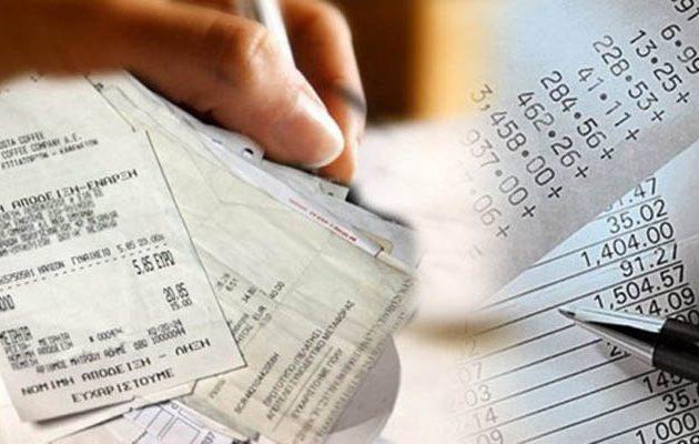 «Λαβράκια» της ΑΑΔΕ: Συνταξιούχος απέκρυψε 2,2 εκατ. ευρώ