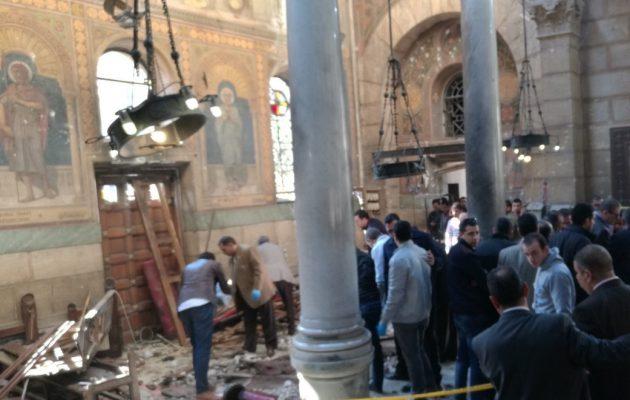 Πολύνεκρη βομβιστική επίθεση στη Μητρόπολη των Κοπτών στο Κάιρο (φωτο)