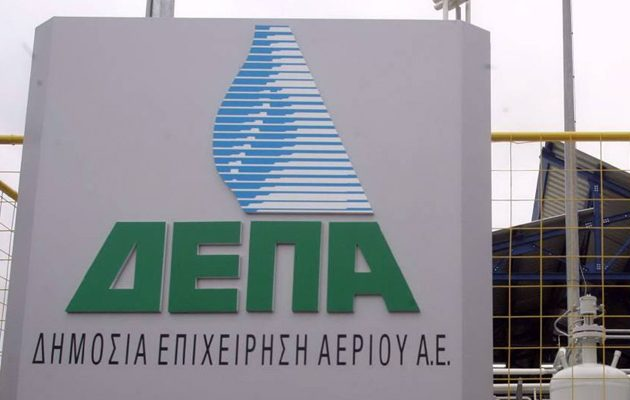 Συμφωνία Συνεργασίας  ΔΕΠΑ και GASTRADE για φυσικό αέριο στην Αλεξανδρούπολη