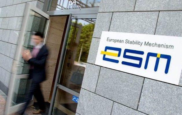Εγκρίνεται από τον ESM η υποδόση των 800 εκατ. για την Ελλάδα