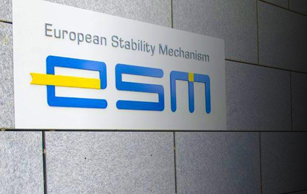 H Αθήνα έστειλε το αίτημα στον ESM για αποπληρωμή των δανείων του ΔΝΤ