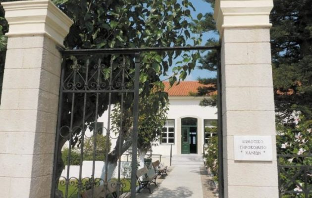 Πυρκαγιά στο γηροκομείο Χανίων – Τραυματίστηκε ηλικιωμένος