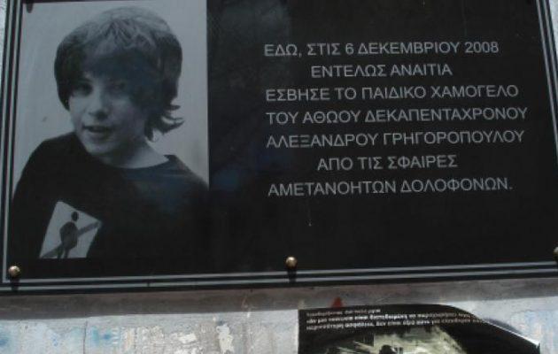 800.000 ευρώ αποζημίωση στην οικογένεια του Γρηγορόπουλου