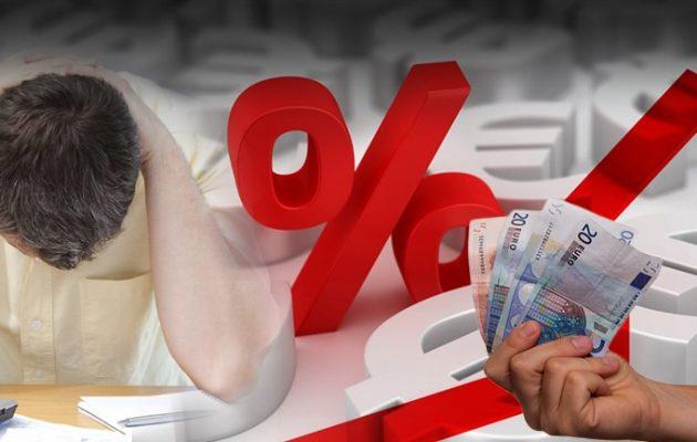 Κλοπή: Τα ξένα funds θέλουν να αγοράσουν τα κόκκινα δάνεια στο 5% της αξίας τους!