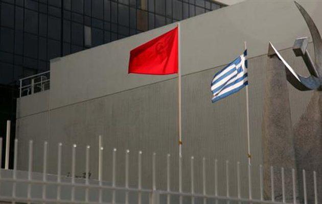 KKE: Ένταση της αστυνομοκρατίας ενάντια σε συνδικαλιστές