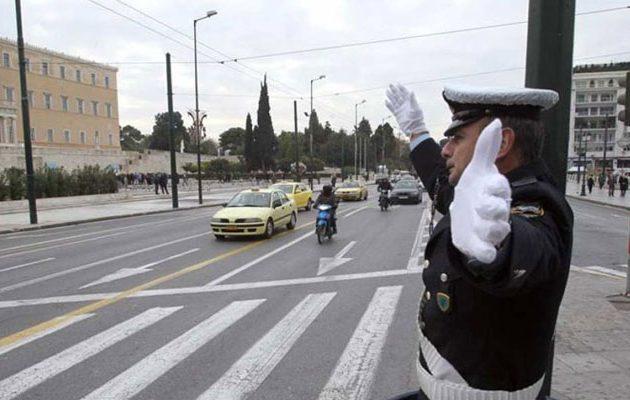 Ποιοι δρόμοι θα κλείσουν στην Αθήνα λόγω της επετείου του Πολυτεχνείου