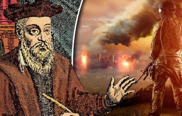 Τι «είδε» ο Νοστράδαμος για το 2019; Τρίτος Παγκόσμιος Πόλεμος και η γη θα βυθίζεται