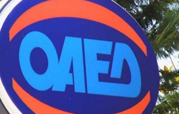 ΟΑΕΔ: Ηλεκτρονικά από τη Δευτέρα η έκδοση δελτίου ανεργίας και η αίτηση επιδότησης ανεργίας