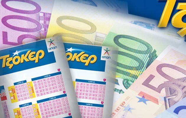 Στα 5,8 εκατ. ευρώ το τζακ ποτ του ΤΖΟΚΕΡ – Μέχρι τις 21:30 η κατάθεση δελτίων