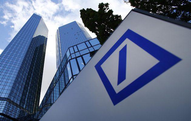 Deutsche Bank: Στο κόκκινο για πέμπτη χρονιά