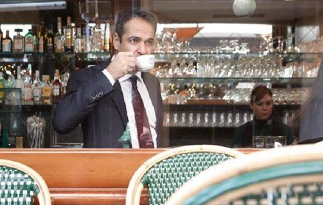 Ο Μητσοτάκης έκανε ανάρτηση την Πρωτοχρονιά να πίνει ακόμη …φθηνό καφέ