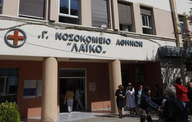 Προφυλακιστέα η γιατρός του Λαϊκού Νοσοκομείου που φέρεται να εμπλέκεται στη «μαφία» των αντικαρκινικών φαρμάκων