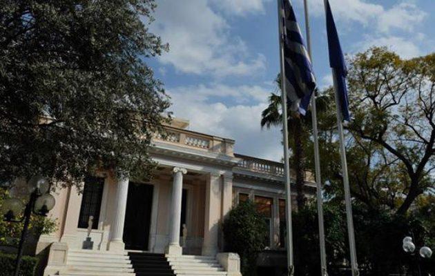 Μέγαρο Μαξίμου: «Να μας πει η ΝΔ που διατέθηκαν τα ειδικά κονδύλια επί της διακυβέρνησής της»