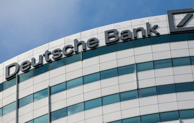 Χαμός στη Deutsche Bank: Απολύει 18.000 υπαλλήλους – Εργαζόμενοι άρχισαν να κλαίνε