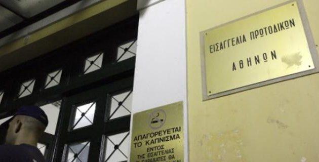 Εισαγγελική παρέμβαση για τις καταγγελίες Καμένου για Κουρτάκη και Τζένο