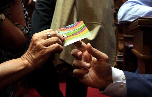 Παράταση για κάρτα σίτισης και επίδομα αλληλεγγύης – Δείτε μέχρι πότε
