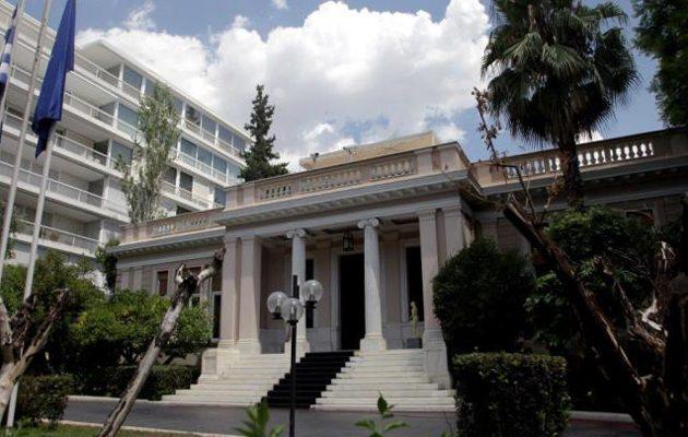 Μαξίμου: Να απαντήσει ο κ. Μητσοτάκης αν ο κ. Αθανασίου έδωσε χάρη σε έμπορο κοκαΐνης
