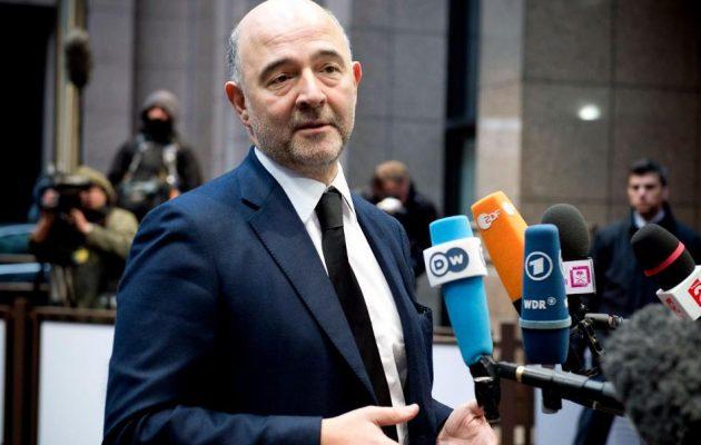 Στη 01.00 μ.μ. ο Μοσκοβισί θα δώσει συνέντευξη Τύπου στις Βρυξέλλες για το τέλος των μνημονίων