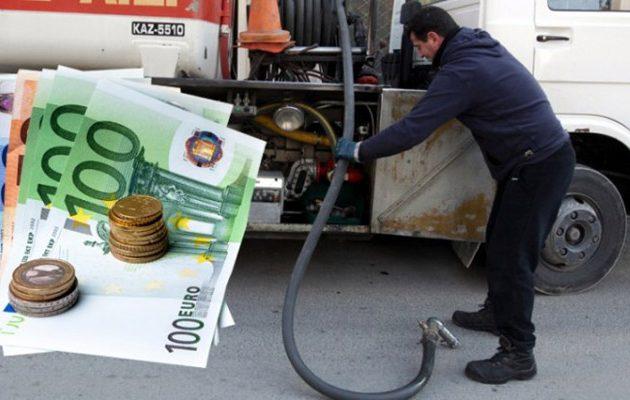 Το πετρέλαιο θέρμανσης ακριβότερο έως και 45% σε σχέση με πέρυσι