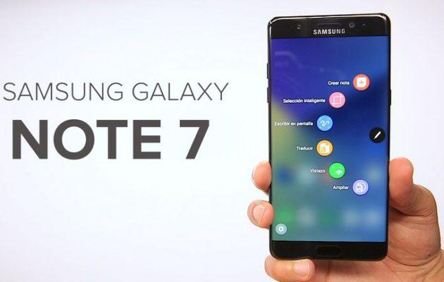 Η Samsung αποκάλυψε την αιτία των εκρήξεων των Galaxy Note 7