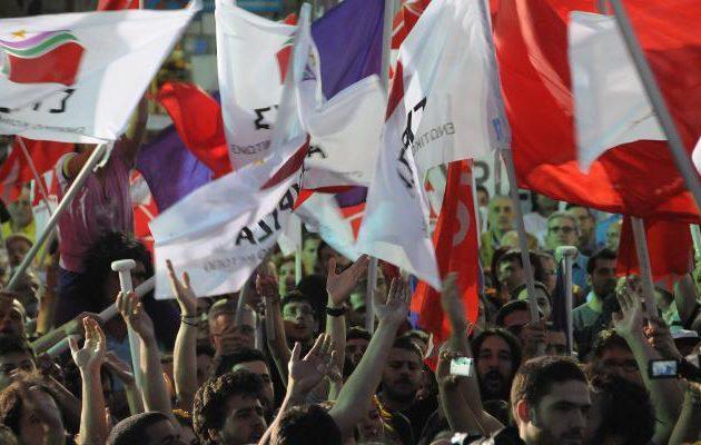 Γιατί υπέστη βαριά ήττα ο ΣΥΡΙΖΑ στις ευρωεκλογές