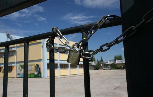 Κλειστά σχολεία την Παρασκευή στον δήμο Αθηναίων – Δείτε ποια είναι