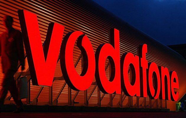 Η Vodafone καταργεί το mail @hol.gr