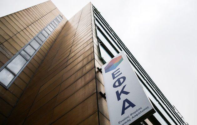 «Μονταζιέρα» για τη θετική πορεία του ΕΦΚΑ καταγγέλλει η Αχτσιόγλου