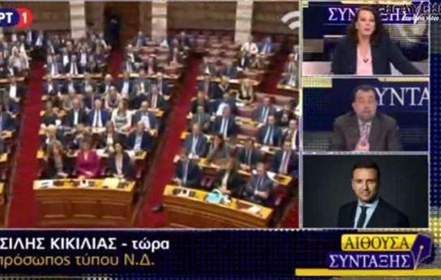 Παραλήρημα Κικίλια στην ΕΡΤ: Επιτέθηκε σε δημοσιογράφους και έκλεισε το τηλέφωνο (βίντεο)