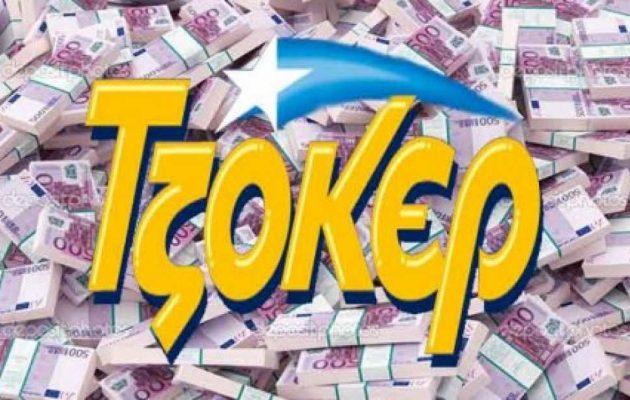 5,4 εκατομμύρια ευρώ κληρώνει απόψε το Τζόκερ