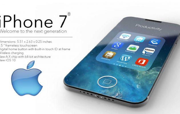 Τρίβουν τα χέρια τους στην Apple: Πωλήσεις – ρεκόρ για το iPhone 7