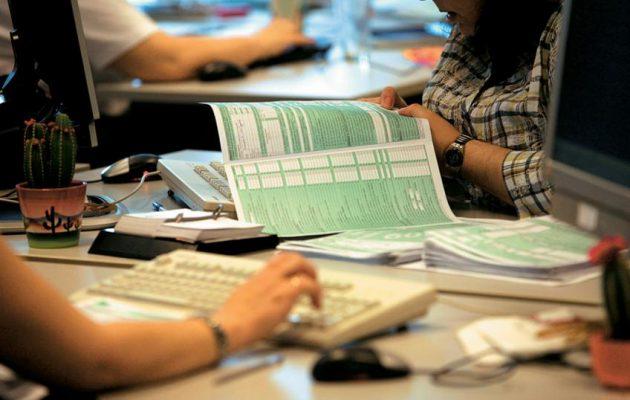 Ρύθμιση «ανάσα» για τους μικροοφειλέτες εξετάζει το ΥΠΟΙΚ