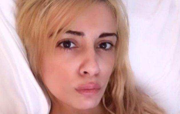 Γιατί μπήκε ξανά στο νοσοκομείο Ευαγγελισμός η Μίνα Αρναούτη
